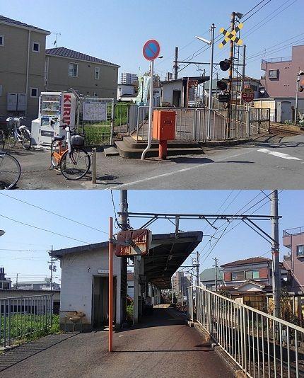 わかやま電鉄貴志川線07