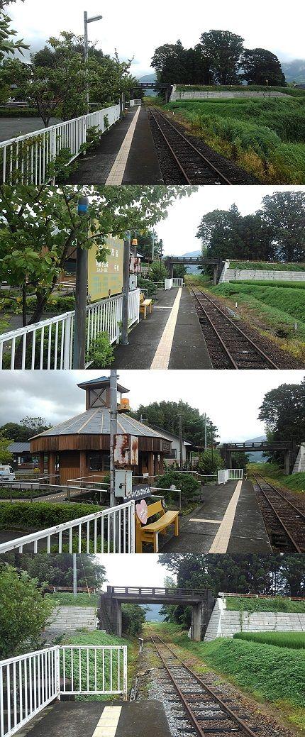 南阿蘇鉄道86