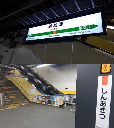 武蔵野線05