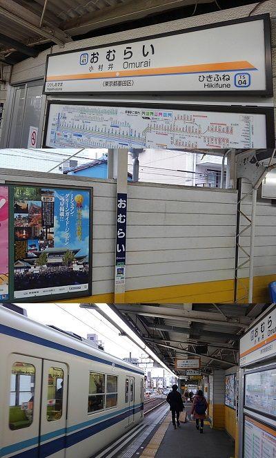 東武亀戸線05