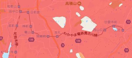 わかやま電鉄貴志川線95