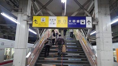 東武大師線02