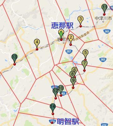 明知鉄道40