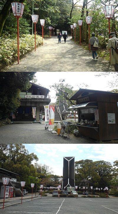 男山ケーブル31