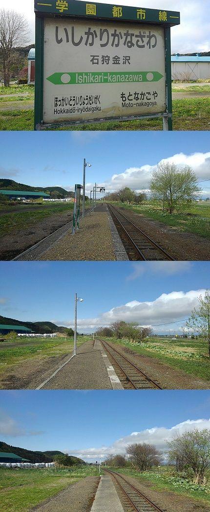 札沼線37