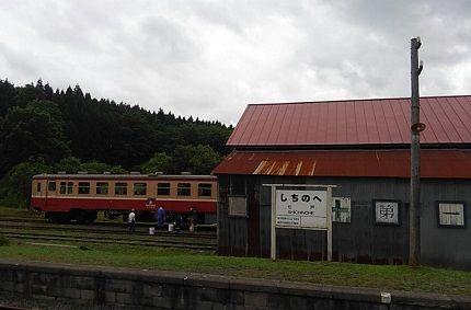 南部縦貫鉄道線07