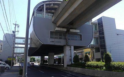 ゆとりーとライン46
