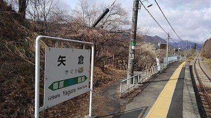 吾妻線29