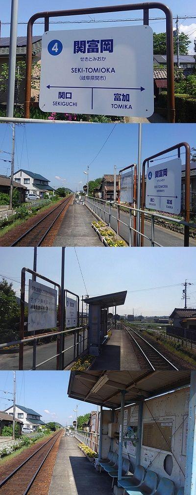 長良川鉄道28