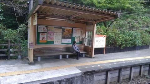 箱根登山鉄道03