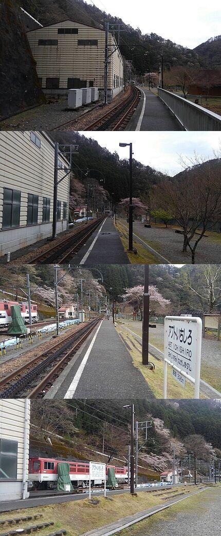 大井川鐵道井川線c22