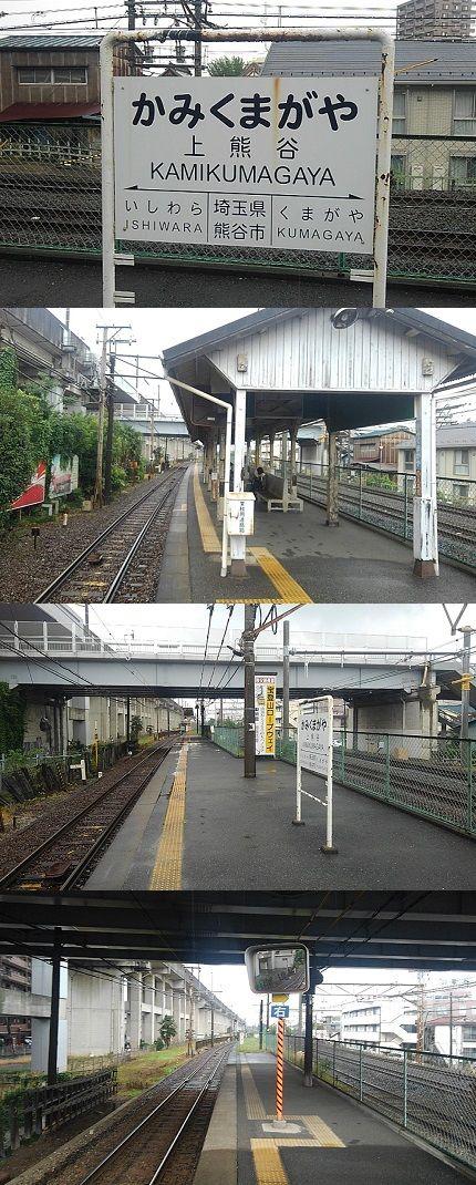 秩父鉄道e13