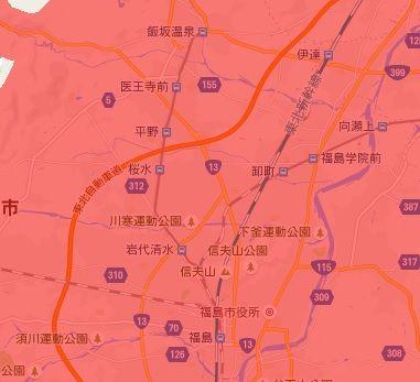 福島交通飯坂線13
