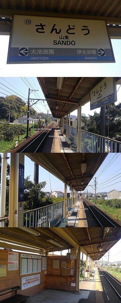 わかやま電鉄貴志川線54