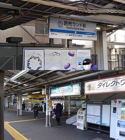小田急小田原線28