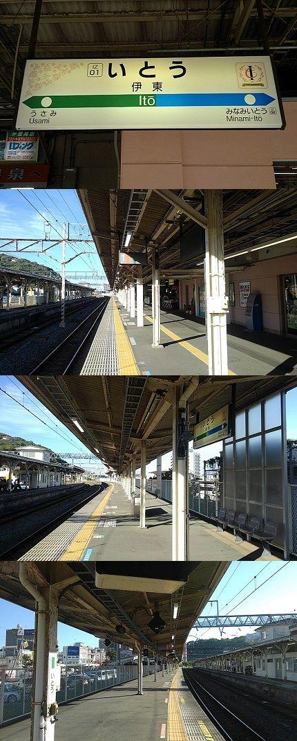 伊豆急行線a52