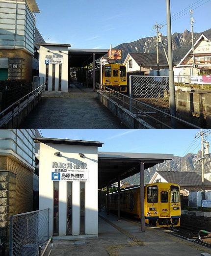島原鉄道c39