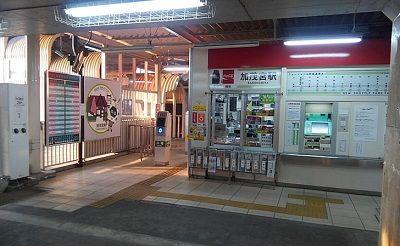 埼玉新都市交通伊奈線37