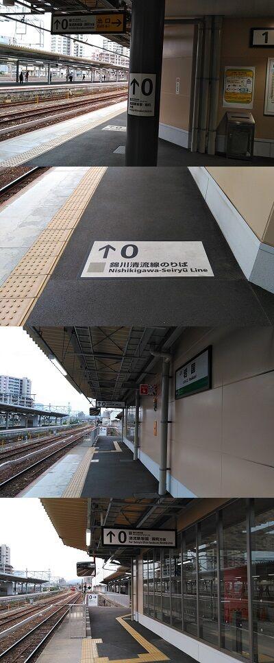 錦川鉄道07