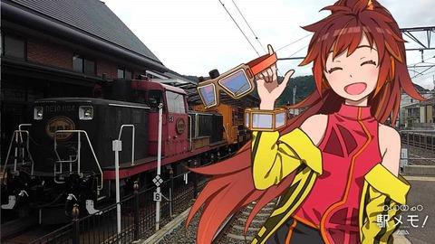 59_もみじ_列車01
