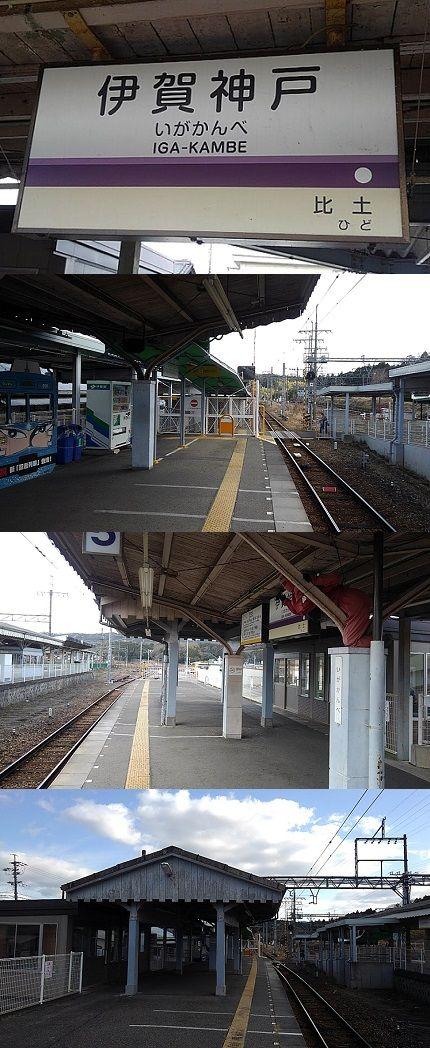 伊賀鉄道11