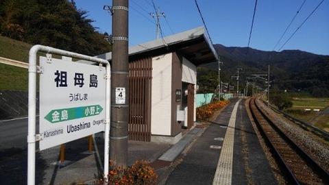 2015_10_31_001
