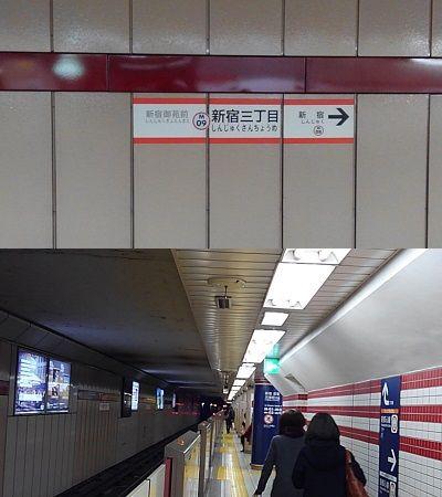 東京メトロ丸の内線41