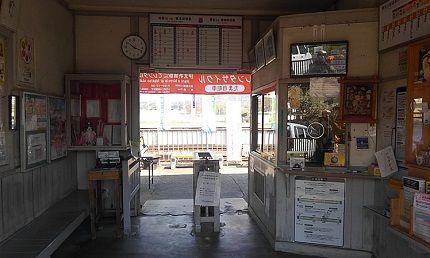 わかやま電鉄貴志川線47