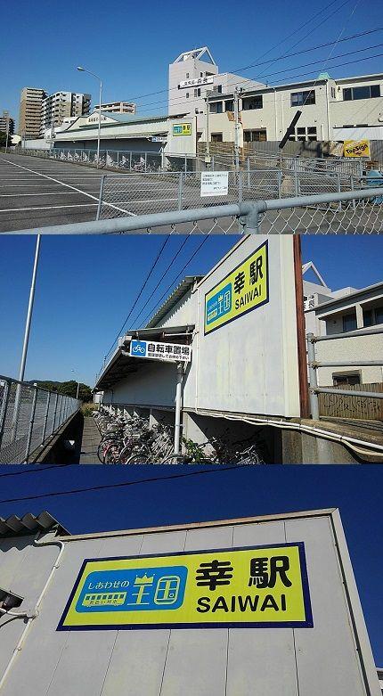 島原鉄道40