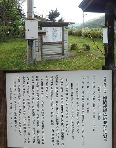 会津鉄道会津線71