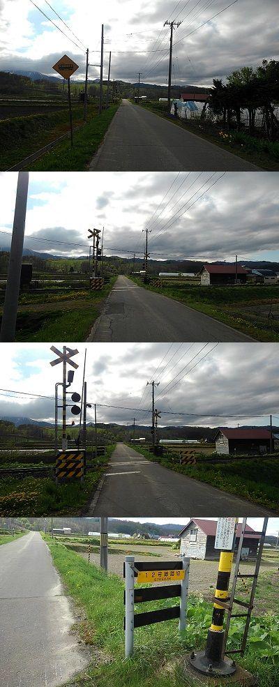 札沼線a72