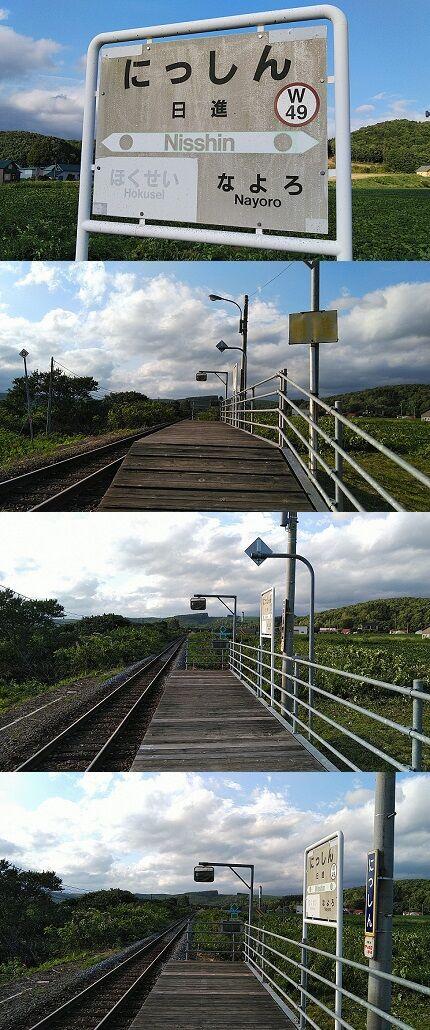 宗谷本線c96