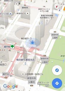 都営大江戸線60