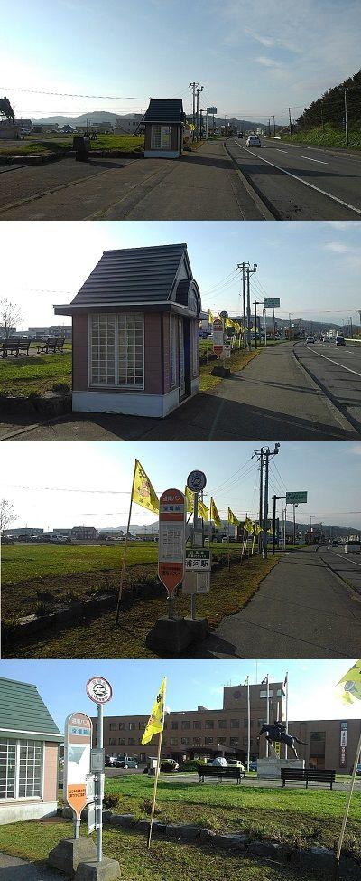 日高本線c21