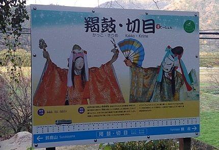 三江線c03