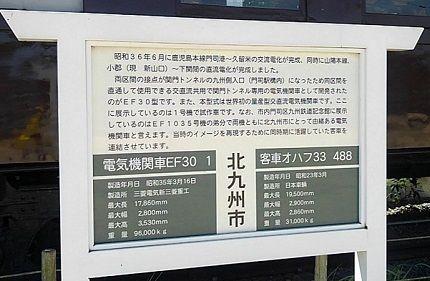 門司港レトロ観光線57
