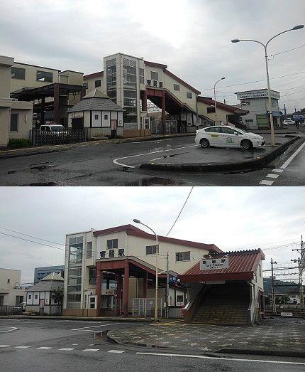 秩父鉄道c47