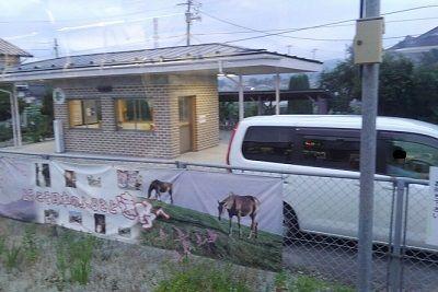 釜石線31