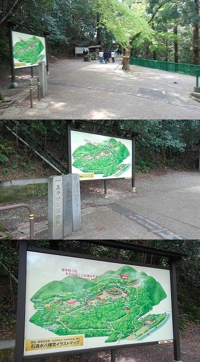男山ケーブル29