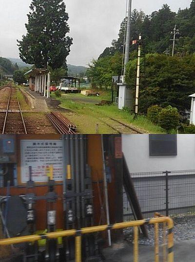 明知鉄道24