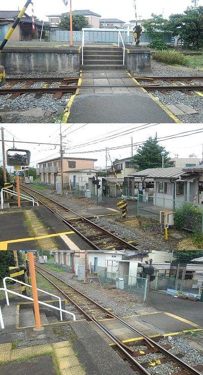 秩父鉄道e67