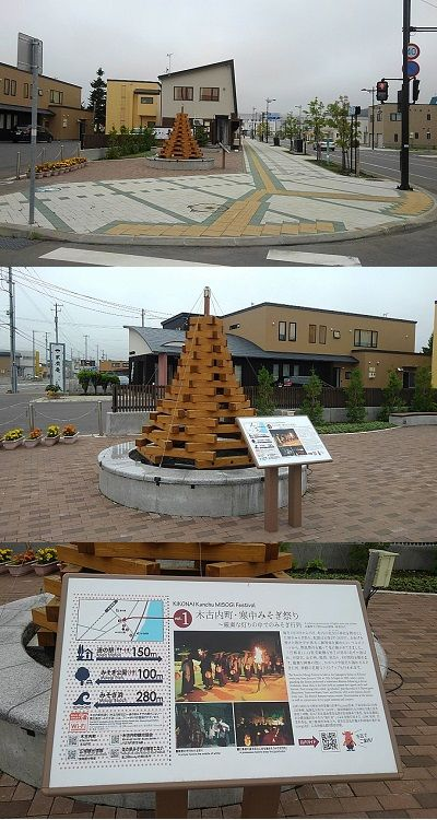 いさりび鉄道02