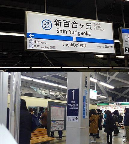 小田急小田原線29