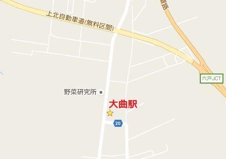 十和田観光電鉄10