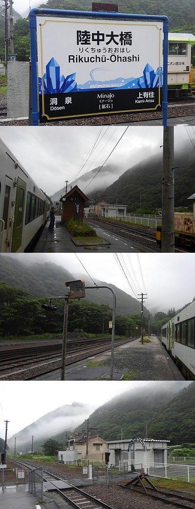 釜石線43