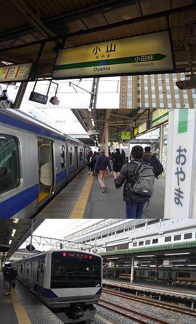 水戸線20