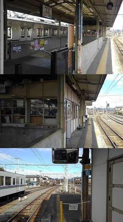 秩父鉄道a87