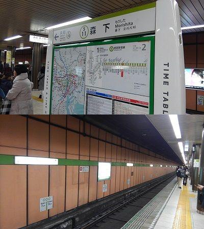都営新宿線30