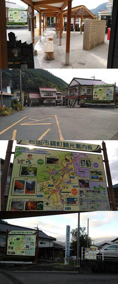錦川鉄道b65
