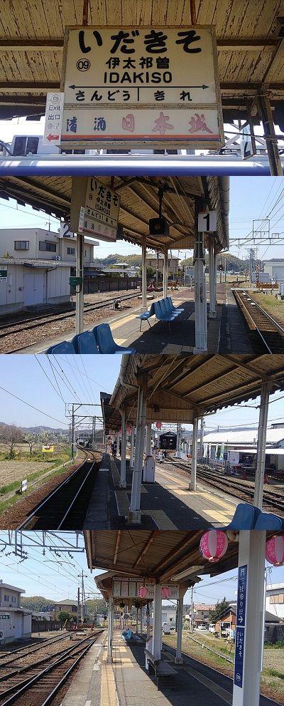 わかやま電鉄貴志川線40